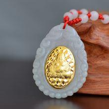 Нефритовый кулон унисекс для мужчин и женщин подвеска Будды