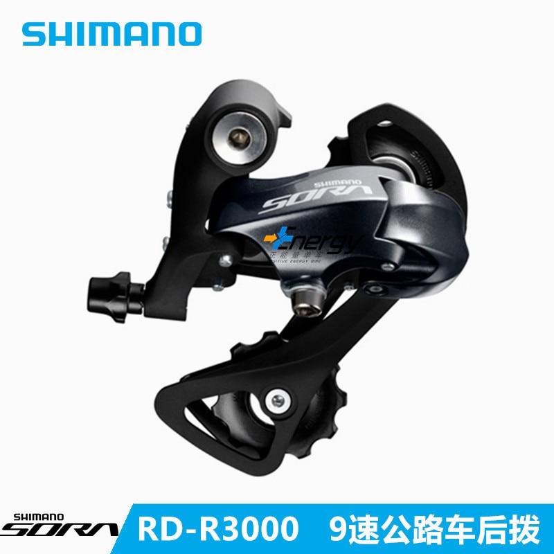 Shimano Sora 3400 8//9 Speed Rear Mech Short Cage SS