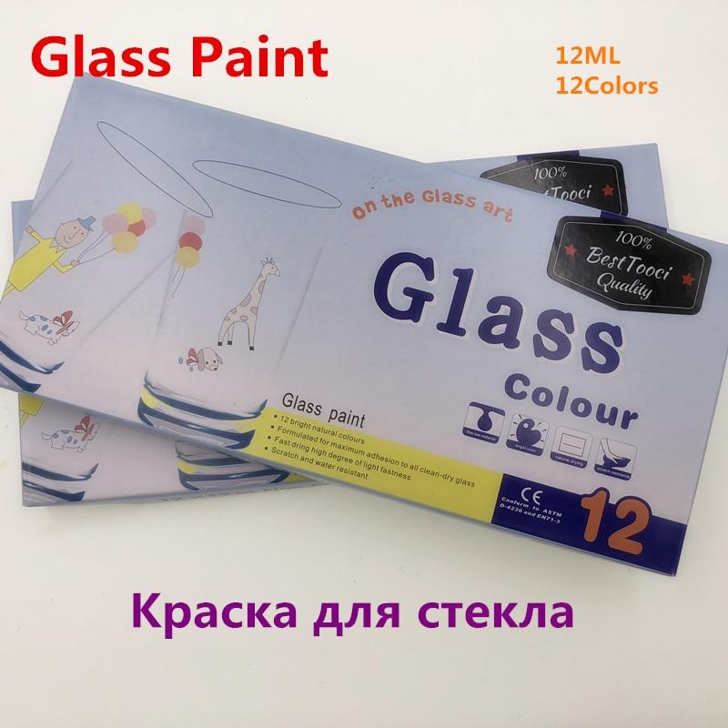 Stain Glass Paint Set 12 Colors 12ML Color Set Glass Paint Color Acrylic Paint Hand Painted Pigments