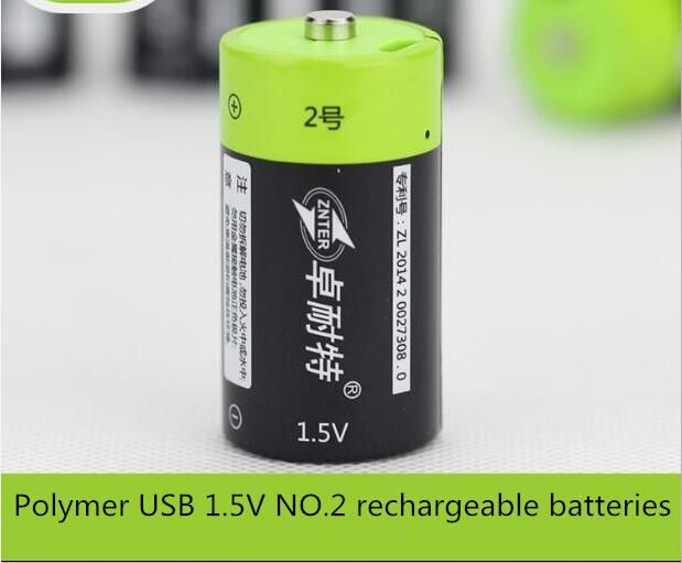 battery 1.5V 3000mah Polymer lithium battery N0.2 Rechargeable lithium batteries With the USB interface Li-ion battery 1pcs/lot 3 7v lithium polymer battery 4070100 3000mah battery pocket pc source newman f70