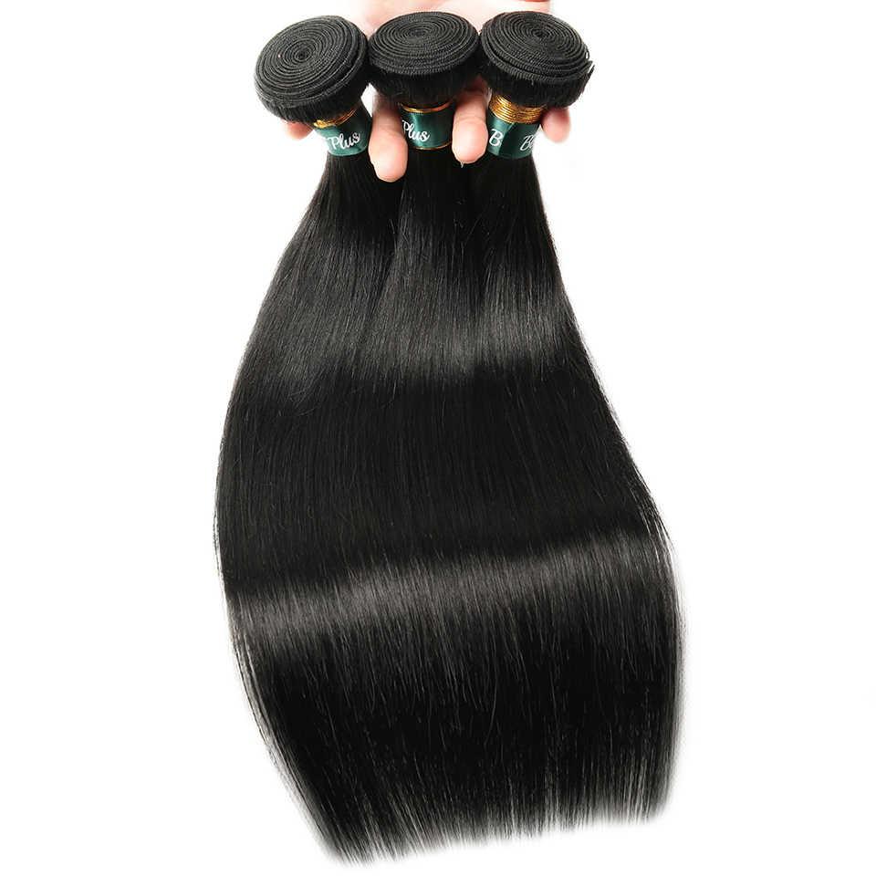 Brazilian Straight Hair Bundles With Closure Remy Human Hair Weave Bundles with Closure Natural Black Hair Extension Beauty Plus