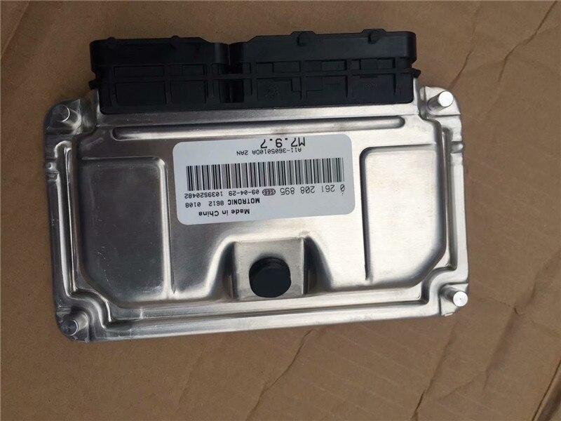 מנוע שליטה יחידה עבור CHERY COWIN קמע ECU עבור A11 3605010DA-בגוף בוכנה וחלקים מתוך רכבים ואופנועים באתר