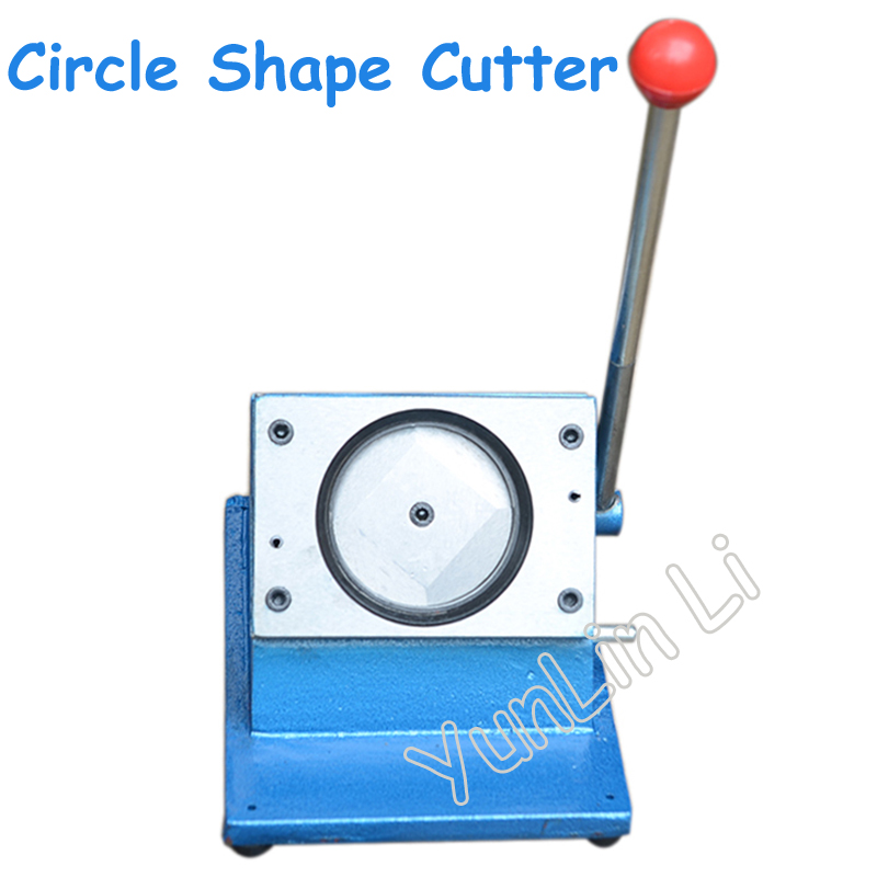 Circle Cutter Round Shape Cutting Machine for 58mm Diameter Badge Botton Making Badge Machine Press все цены