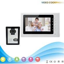 Xinsilu 7 inch TFT LCD screen intercom system video door phone for villa XSL-V70B-L