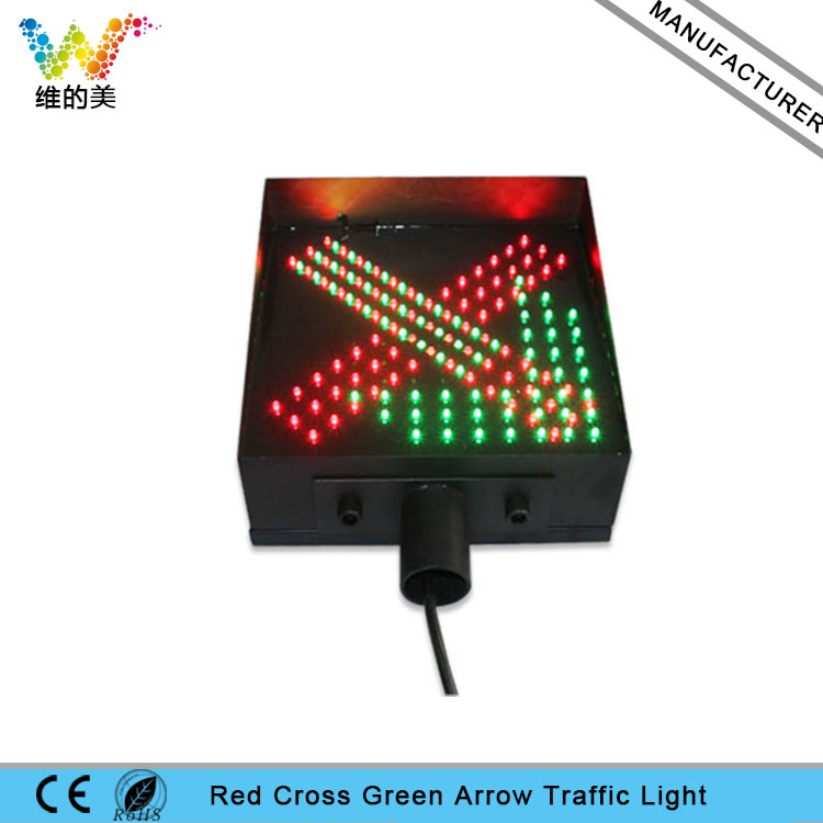 Red Cross Green Arrow Driveway Signal Stainless Steel 270*270mm Toll Fog Traffic Light