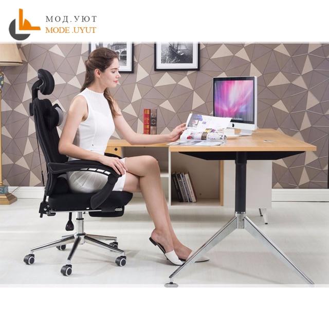 Haute qualité maille ordinateur chaise dentelle chaise de bureau couché et levage personnel fauteuil avec repose-pieds livraison gratuite