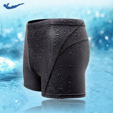 Free shipping Swimwear Mens sharkskin,water repellent,mens swimming swim trunks Sport shorts classic men swimwear