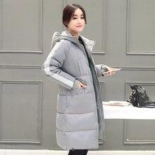 Зима новый перо мягкий куртки женщин Корейской Долго ярдов толстые куртки пальто Студенты