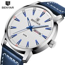 BENYAR 2018 Men Watch Top Brand Luxury Automatic Week Date Military Fashion Male Quartz Wristwatch Relogio Masculino
