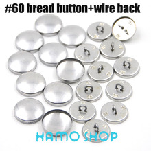 50sets/lot #60 Bread Shape Aluminum Round Fabric Covered Cloth Button Cover Metal Free Shipping