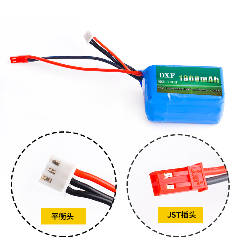 Boat, Battery, FPV, mah, For, pcs
