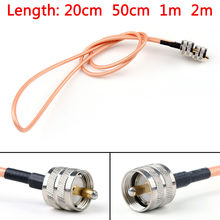 Areyourshop RG142 Cable PL259 UHF Male To UHF Male For Car Radio Antenna Pigtail 20cm 50cm 1m 2m Wholesale Cable Wires(China)