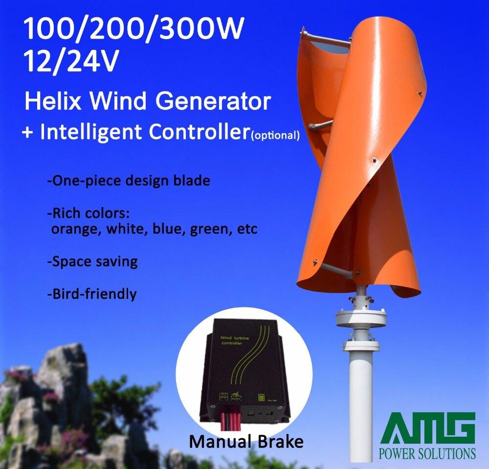 100 w 200 w 300 w 400 w 500 w 600 w 12 v 24 v Hélice Espiral Eixo Vertical residencial Gerador de Turbina Do Moinho De Vento + PWM Controlador do Carregador