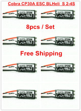 Cobra CP30A BLheli_S Unggul versi 2-4 S Lipos ESC, tidak ada BECs untuk Mini drone, Fpv racing, 8 pcs/pack, gratis Pengiriman