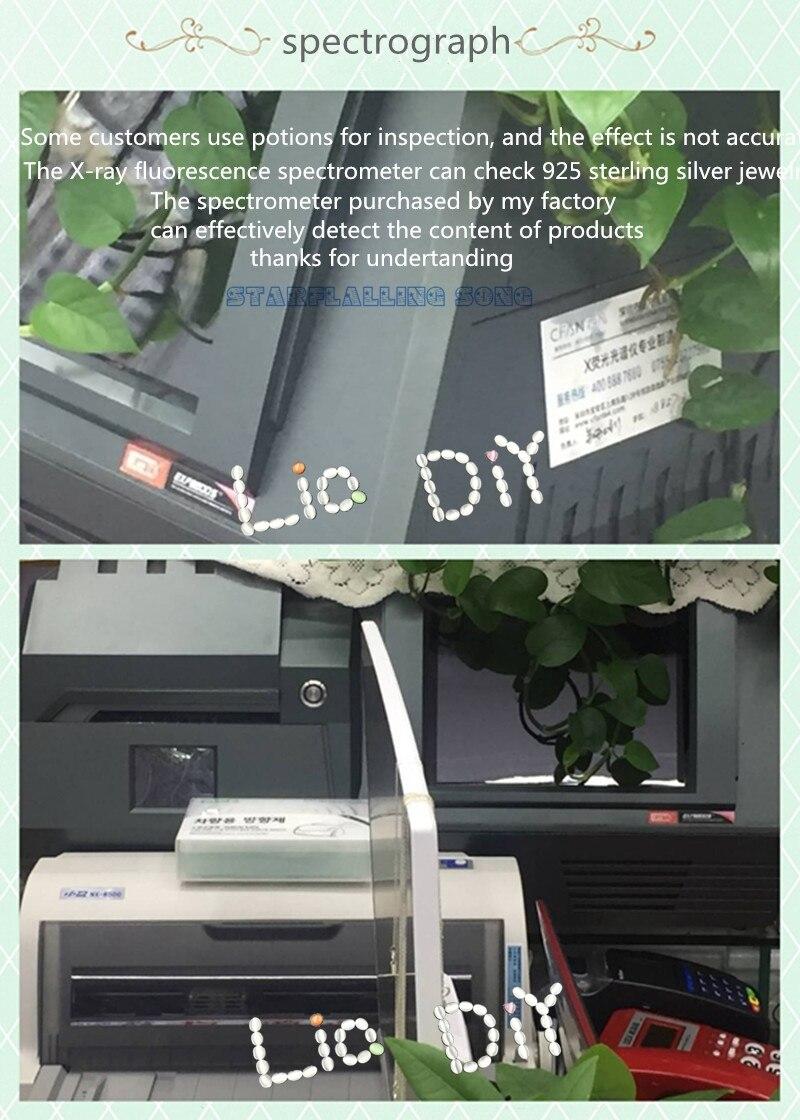 spectrograph lia