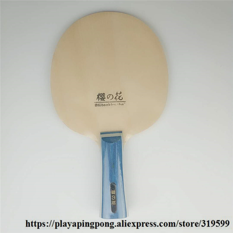 KOKUTAKU professional table tennis carbon pingpong blade (Shakehand-FL )  for Racket tenis de a94ebec659be3