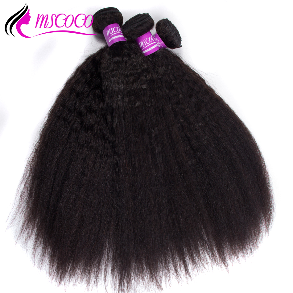 Brazilian Kinky Straight Hair Bundles Remy Human Hair Extensions Mscoco Natural Black Color Weave 3 Bundles