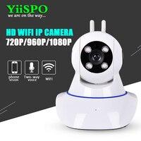 Free Shipping High Quality HD 720P Wireless IP Camera Wifi Night Vision Camera IP Network Camera