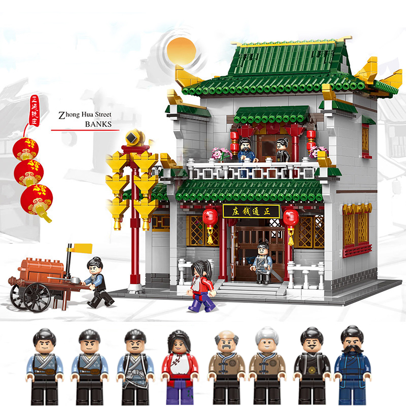 XINGBAO 01023 2955Pcs Chinese Building Series The Old-Style Bank Set Building Blocks Bricks Kids Toys Model Kids Birthday GiftsXINGBAO 01023 2955Pcs Chinese Building Series The Old-Style Bank Set Building Blocks Bricks Kids Toys Model Kids Birthday Gifts