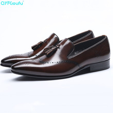 QYFCIOUFU Men Dress Shoes Genuine Cow Leather Brogue Shoes Tassel Casual Flats Shoes Black Burgundy Pointed Toe Oxford Shoes