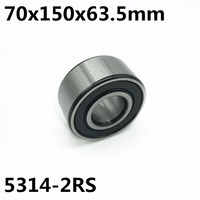 5314 2RS 70x150x63.5 mm 1Pcs Double row angular contact bearings 5314 High quality
