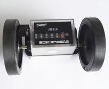 Счетчик механических роликов jm316 измеритель длины записи из