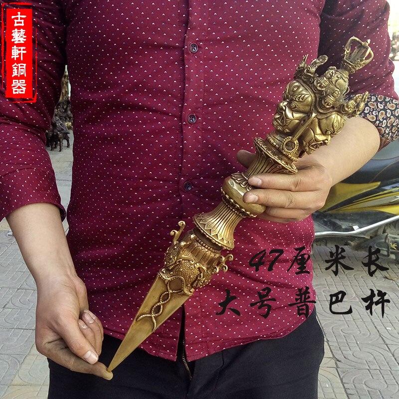 Оптовая продажа Буддийские принадлежности-эффективный талисман-18 -47 см Тибетский буддизм Магия Ваджра phurpa пестик JING GANG CHU латунная статуя