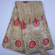 2018 Latest French Nigerian Laces Fabrics High Quality Tulle African Laces Fabric Wedding African French Tulle Lace A1310