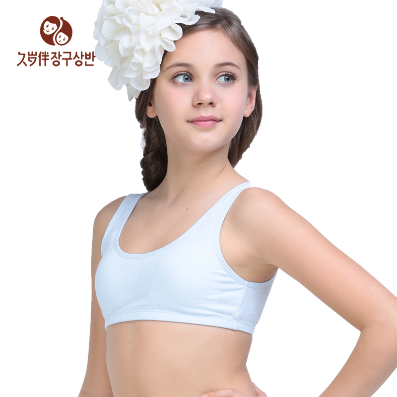 Sweet Young Girl Teenagers Modal First Training Bra Child Underwear Padded Vest Wireless Shaping Adjustable Lingerie Piece 3015 In Bras From Mother Kids