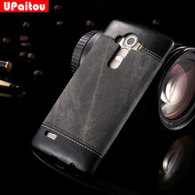size 40 d1096 e35b2 Popular Case for Lg G4 H812-Buy Cheap Case for Lg G4 H812 lots from ...
