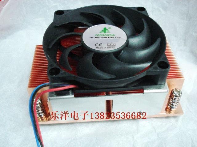 FONSONING Heatsink for INTEL 2011 Needle tower being blown 2U copper radiator