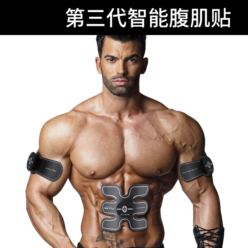 New Smart ABS Slimming Patch Fit Exercise EMS Abdominal Muscles Intensive Training Slimming Massager Shaping Muscle Device SD200 upgrade smart shaping muscle device abs slimming patch exerciser fit ems abdominal muscles intensive training slimming massager