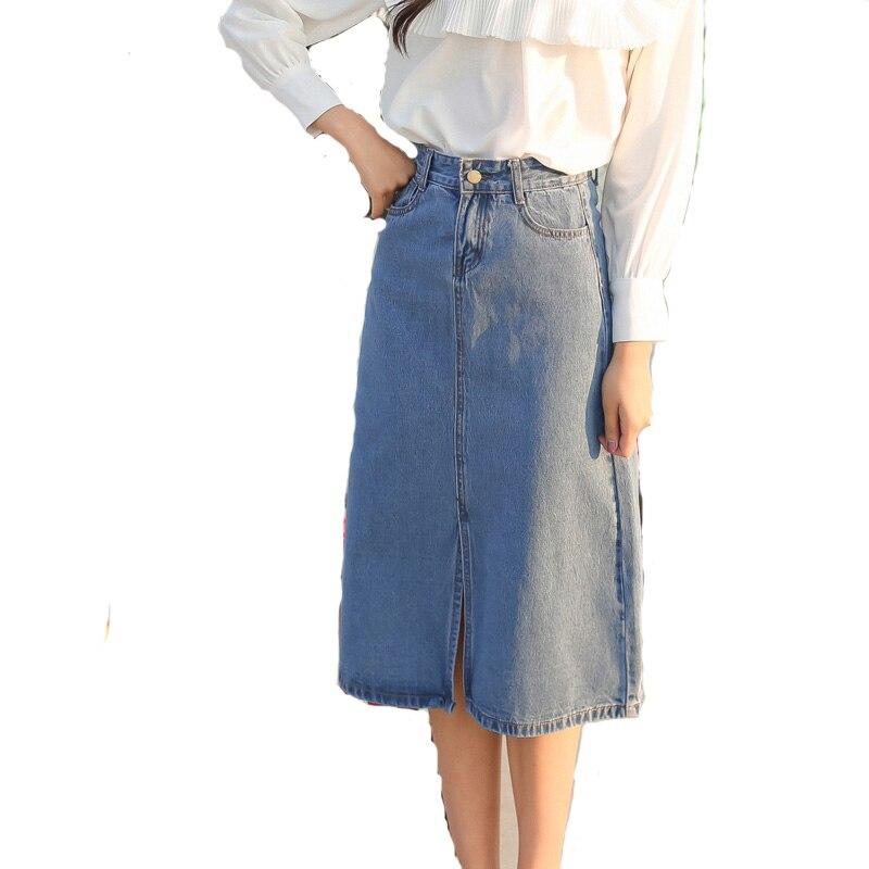 Calf Length Skirt Promotion-Shop for Promotional Calf Length Skirt ...