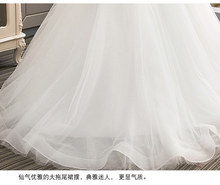 2222 Wedding Wonderland(China)