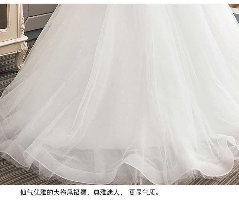 2222 חתונה הפלאות