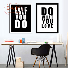 Do What You Love Quote Canvas Art Print Painting Poster Wall Pictures For Living Room Home Decorative Bedroom Decor No Frame