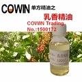 Incenso óleo 200 ml a contração dos poros remover cicatriz anti-rugas reafirmante cuidados com a pele óleo essencial puro