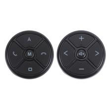 Universal Steering Wheel Remote Control Multi-function 10 Buttons On The Steering Wheel GPS Mobile Phone Buttons For Car Radio