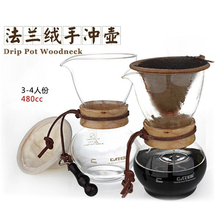 FeiC 1pc Chemex style 1-4Cups 480cc woodneck flannel filter Classic Series Glass Coffee Maker for barista drip coffee