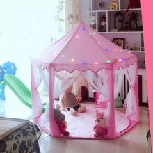 Прекрасный розовый Замок принцессы для девочек милый игровой домик играющие дети палатка открытый игрушки палатка для детей