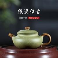 purple sand artist, is a pure hand made purple sand pot, teapot, green bean and green sand hanging mud, 200 cc antique