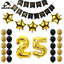 Buy 25th Birthday Party Supplies And Get Free Shipping On AliExpress