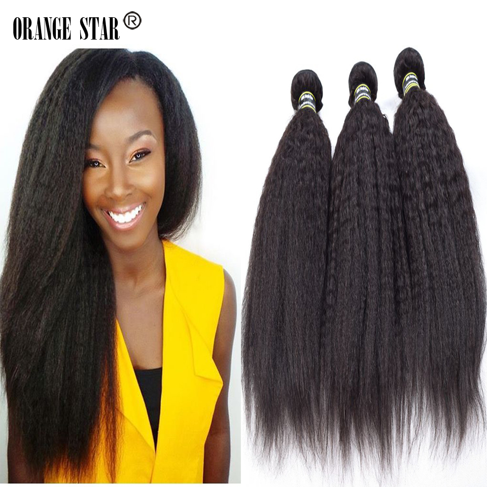 Peruvian Kinky Straight Hair Weave 3 Bundles Products Coarse Light Yaki Virgin Italian Human AY312