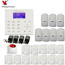 YobangSecurity Touch Keypad WIFI GSM Wireless Burglar Alarm System Home Security Alarm with Wireless Flash Siren Android IOS APP