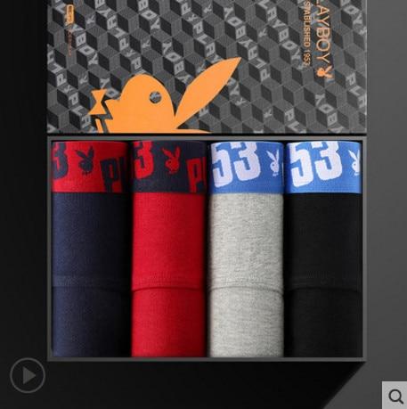 Playboy Underwear Cotton Men Briefs Shorts-Head Sweatpants A-Box Four-Loaded Thin Of