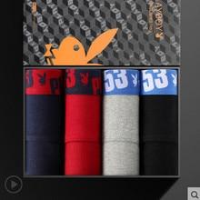 Мужские трусы-боксеры, трусы, мужские трусы, хлопок коробке из-под четыре загруженных Дизайнерская одежда Шорты головы мужские летние тонкие спортивные штаны Плейбой