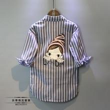Осень 2016 девушки блузки и рубашки досуг девочка рубашка мода мультфильм блузки для девочек малышей рубашки полосы дети наряды