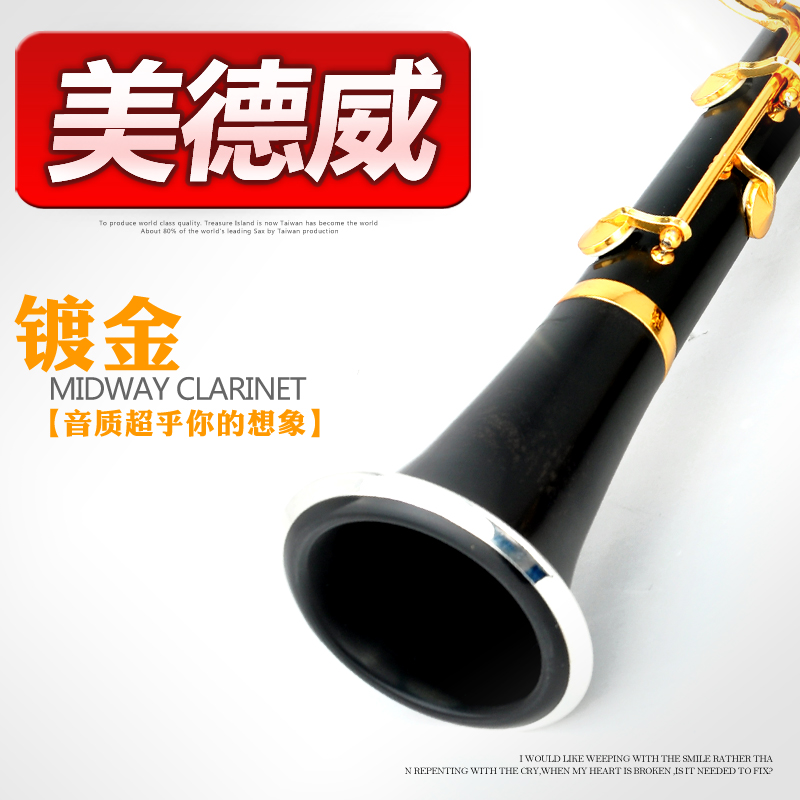 Professional Bb Clarinet Klarinet Nickel Plated  Clarinet Klarnet Drop B 17 Key Musical Instrument Clarinet With Black Case