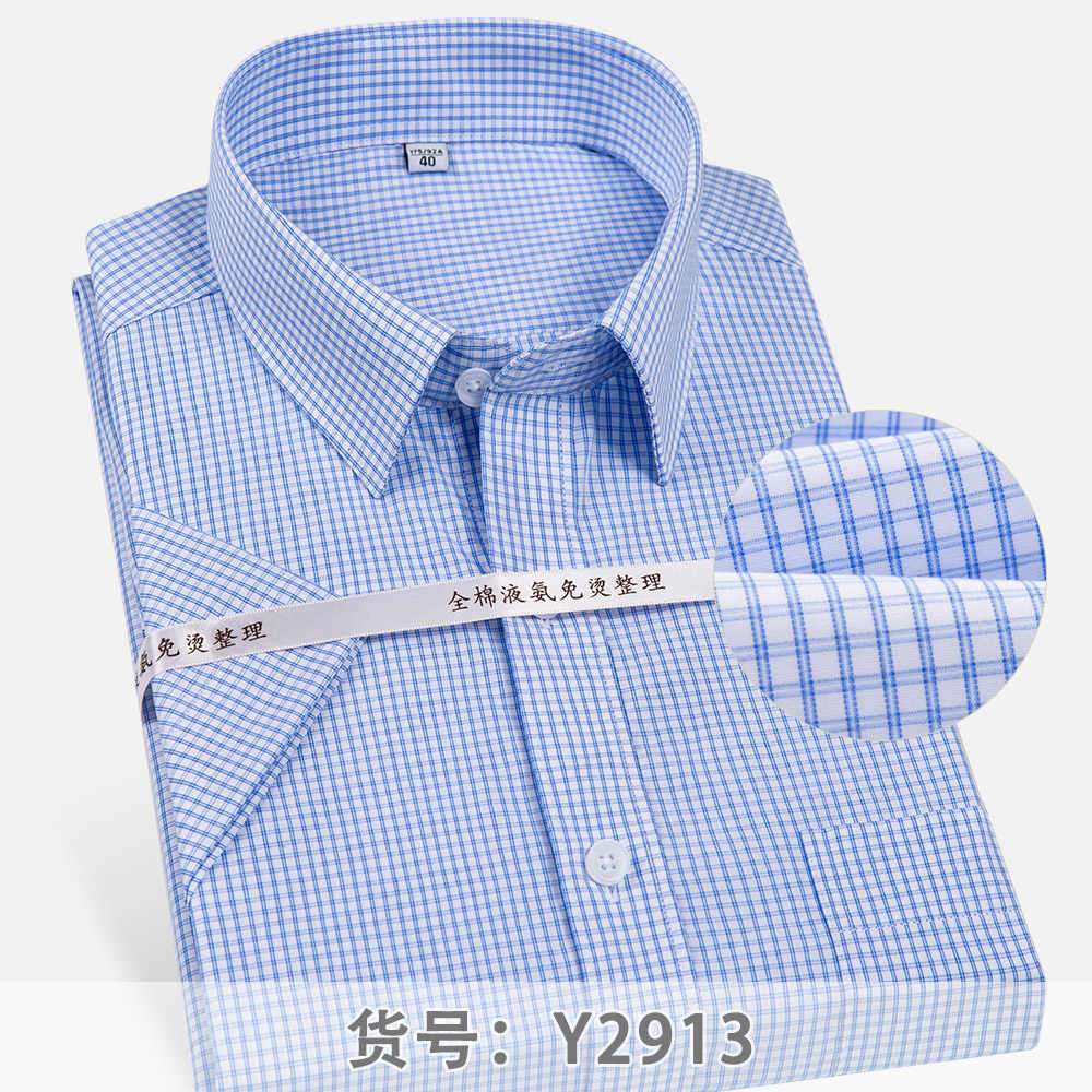 87ce54ce0ea Detail Feedback Questions about High Quality Plus Size 5XL 6XL 7XL 8XL Full  Cotton Twill Business Casual Short Sleeve Shirt Men Liquid Ammonia Process  Non ...