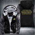 Мужская Зима Сгущать Куртка Кофты Star Wars Косплей Пальто Молнии С Капюшоном Флис